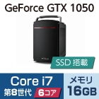 マウスコンピューター LITTLEGEAR i330BA1-MD【マンスリーレンタル】