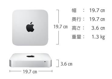 Mac mini MD388J/A 画像1