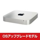Mac mini  MGEN2J/A アップグレードモデル