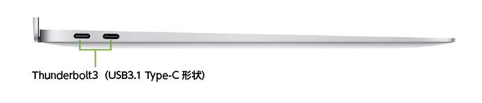 MacBook Air 13インチ MVH42J/A(左側)
