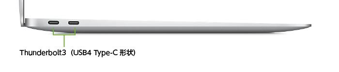 MacBook Air 13インチ Z128(左側)