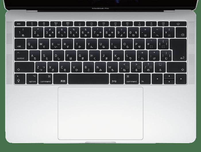MacBook Pro Retina 13インチ MPXR2J/A(キーボード)