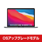 MacBook Pro Retina 13インチ MUHR2J/A