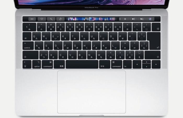 MacBook Pro Retina 13インチ Z0W7(キーボード)