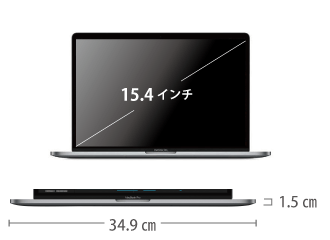 MacBook Pro Retina 15インチ MPTV2J/A サイズ