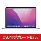 MacBook Pro Retina 15インチ MV922J/A