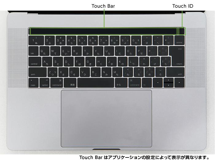 MacBook Pro Retina 15インチ MLW72J/A(キーボード)