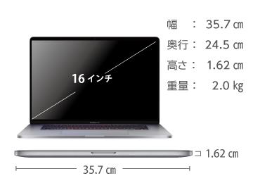 MacBook Pro Retina 16インチ MVVL2J/A 画像2