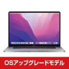 MacBook Pro Retina 16インチ Z0Y3