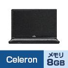 Celeron Win10 (メモリ8GB)【マンスリーレンタル】