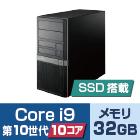 MousePro T330X(i9/32GB/SSDモデル)