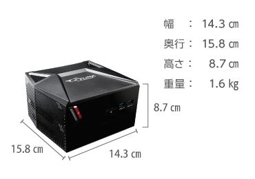 マウスコンピューター NEXTGEAR-C ic100GA2 画像2