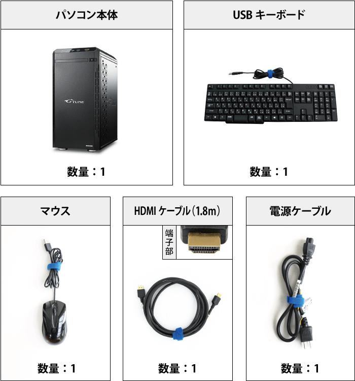 マウスコンピューター NEXTGEAR-MICRO im620PA2-SP レンタル 付属品の一覧