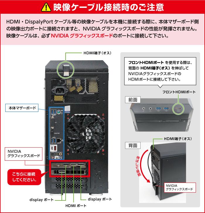 インターフェイス追加画像 マウスコンピューター NEXTGEAR-MICRO im620PA2-SP-DL
