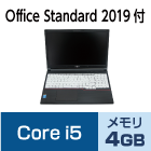 Core i5(メモリ4GB)【Office Standard 2016】
