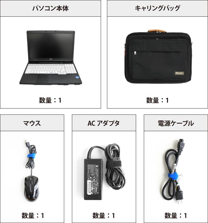 Core i5(メモリ4GB)【Office Professional 2016】 付属品の一覧