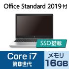 Core i7(CPU第8世代・メモリ16GB)SSDモデル【Office Std 2016】