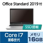 Core i7(CPU第6世代・メモリ16GB)SSDモデル【Office Std 2019】