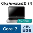 Core i7(メモリ8GB)SSDモデル(HDMI変換付き)【Office Pro 2019】