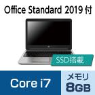 Core i7(メモリ8GB)SSDモデル(HDMI変換付き)【Office Std 2019】