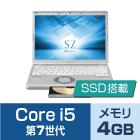 Panasonic レッツノート CF-SZ6 (メモリ4GB/SSD 250GBモデル)