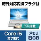 Panasonic レッツノート CF-SZ6 海外対応