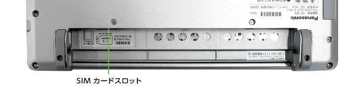 Panasonic レッツノート CF-SZ6BFBVS SIMフリー(キーボード)