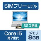 Panasonic レッツノート CF-SZ6BFBVS SIMフリー