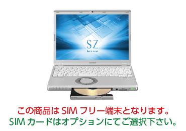 Panasonic レッツノート CF-SZ6BFBVS SIMフリー 画像0