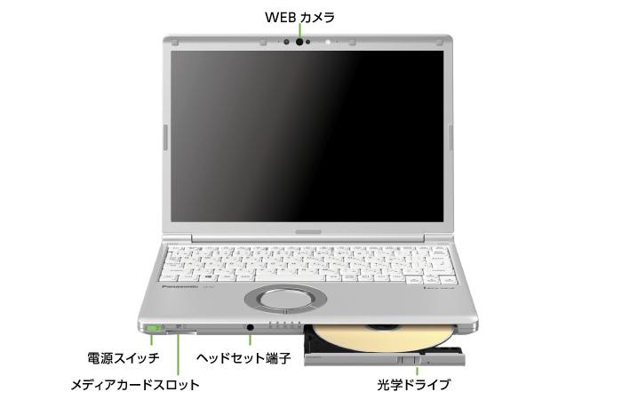 Panasonic レッツノート CF-SV7HD4VS (メモリ8GB/SSD 256Bモデル)(前面)