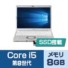 Panasonic レッツノート CF-SV7HD4VS (メモリ8GB/SSD 256Bモデル)