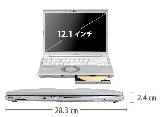 Panasonic レッツノート CF-SV7HD4VS (メモリ8GB/SSD 256Bモデル) サイズ