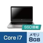 Core i7(メモリ8GB)SSDモデル(HDMI変換付き)