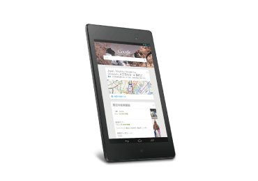 Google Nexus 7(2013) 画像1