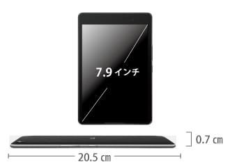 ASUS ZenPad3 Z581KL SIMフリーモデル サイズ