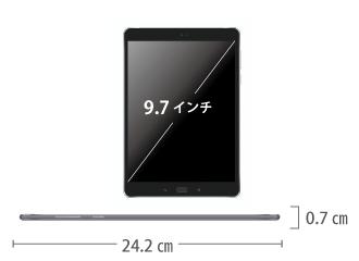 ASUS ZenPad 3S 10 Z500KL SIMフリーモデル サイズ