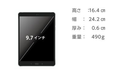 ASUS ZenPad 3S 10 Z500KL SIMフリーモデル 画像2
