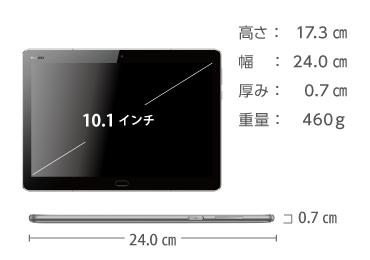 MediaPad M3 lite 10 SIMフリーモデル 画像2