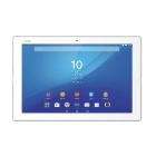 SONY Xperia Tablet Z4 SGP712JP/W
