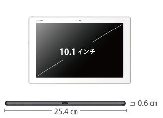 SONY Xperia Tablet Z4 SGP712JP/W サイズ