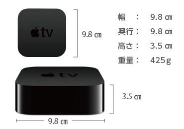 AppleTV 4K MQD22J/A 画像2