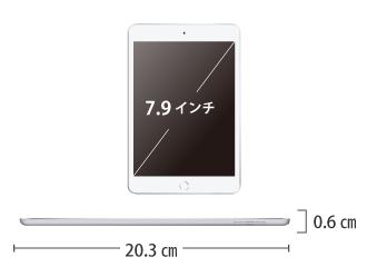 Apple iPad mini 第5世代  64GB Wi-Fi サイズ