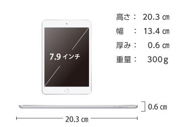Apple iPad mini 第5世代  64GB Wi-Fi 画像2