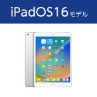 iPad 第7世代 10.2インチ 32GB Wi-Fi シルバー