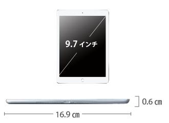 iPad Air2 16GB SIMカードセット(容量10GB/月) サイズ