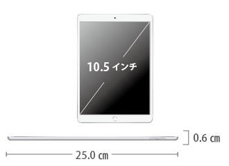 iPad Air 10.5インチ 第3世代 64GB Wi-Fi サイズ