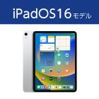 iPad Air 10.9インチ 第4世代 64GB Wi-Fi