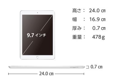 iPad 第6世代 9.7インチ 32GB SIMカードセット(容量20GB/月) 画像2