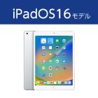 Apple iPad 第8世代 10.2インチ 32GB Wi-Fi