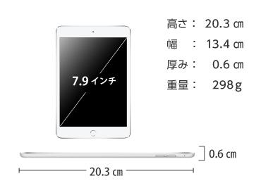 iPad mini 4 16GB SIMカードセット(容量10GB/月) 画像2